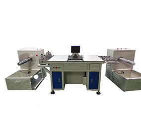单头移动式卷对卷全自动打孔机 YLT-105